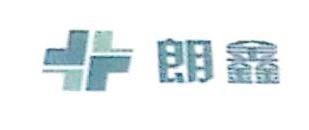 沈阳朗鑫科技有限公司 最新采购和商业信息