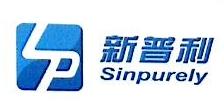 广州新普利节能环保科技有限公司 最新采购和商业信息