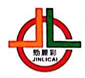 深圳市劲丽彩纸品包装有限公司 最新采购和商业信息