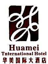 龙胜华美国际大酒店有限责任公司 最新采购和商业信息