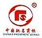 武汉福山机电有限公司 最新采购和商业信息