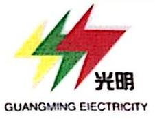 大连光明机电安装有限公司 最新采购和商业信息