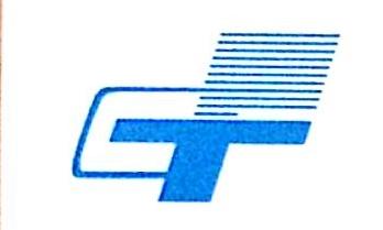厦门外贸国际货物运输有限公司福州分公司 最新采购和商业信息