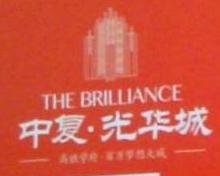 蚌埠中复科技投资有限公司