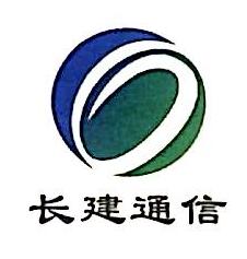 广州市立通市政工程有限公司 最新采购和商业信息