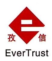 杭州孜信财务管理有限公司 最新采购和商业信息