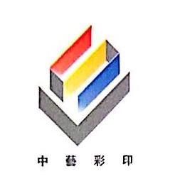 苏州市中艺印刷厂 最新采购和商业信息
