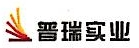 湖南出版投资控股集团普瑞实业有限公司 最新采购和商业信息