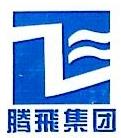 潍坊蓝海环境保护有限公司 最新采购和商业信息