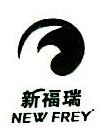郑州新福瑞生物科技有限公司 最新采购和商业信息