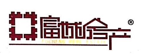 山东富城置业有限公司 最新采购和商业信息