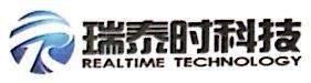北京瑞泰时科技有限公司 最新采购和商业信息