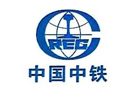 中铁三局集团西南工程有限公司 最新采购和商业信息