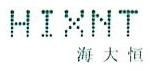 海大恒网络科技(昆山)有限公司 最新采购和商业信息