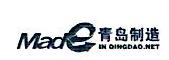 青岛制造网络科技有限公司 最新采购和商业信息