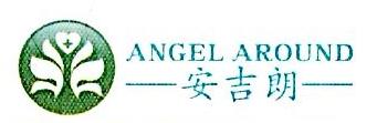 北京安吉朗健康管理有限公司 最新采购和商业信息
