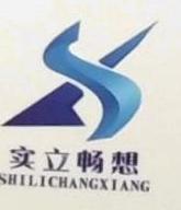 北京实立畅想电子商务有限公司 最新采购和商业信息
