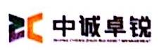 中诚卓锐(湖南)资产管理有限公司 最新采购和商业信息