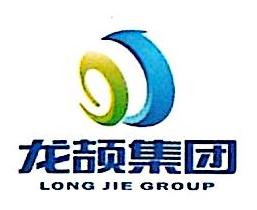 濮阳市吉泰化工运输有限公司 最新采购和商业信息