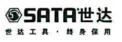 桐乡市豪磊五金机电有限公司 最新采购和商业信息