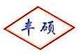 长沙丰硕机械有限公司 最新采购和商业信息