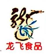 高唐县龙飞食品有限公司 最新采购和商业信息