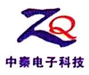 河北中秦电子科技有限公司 最新采购和商业信息