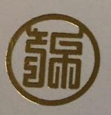 北京银丰通投资有限公司 最新采购和商业信息