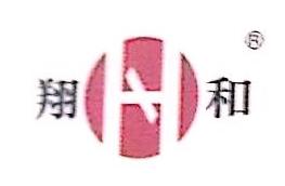 宁波翔和船舶设备有限公司 最新采购和商业信息