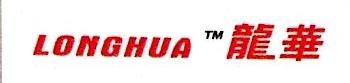 东莞市龙华机电有限公司 最新采购和商业信息