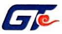 山西鑫海源工贸有限公司 最新采购和商业信息