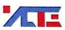 北京亚力特科技开发有限公司 最新采购和商业信息