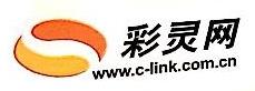 上海彩灵网络技术有限公司 最新采购和商业信息
