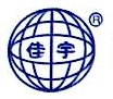 福州佳宇伟业电器成套设备有限公司 最新采购和商业信息