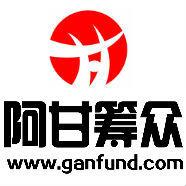 上海甘客网络技术有限公司
