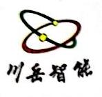 四川川岳智能科技有限公司 最新采购和商业信息