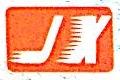 苏州金新纤纺有限公司 最新采购和商业信息