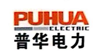 江苏昌隆电气工程有限公司 最新采购和商业信息