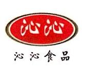江苏沁沁食品有限公司 最新采购和商业信息