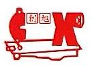 杭州创旭缝纫设备有限公司 最新采购和商业信息