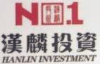 安徽汉麟投资管理有限责任公司 最新采购和商业信息