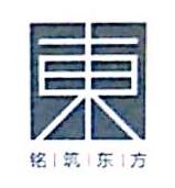 深圳市铭筑东方室内设计有限公司 最新采购和商业信息
