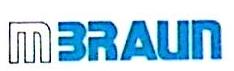 布劳恩惰性气体系统(上海)有限公司 最新采购和商业信息