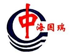 北京中海国瑞科技有限公司 最新采购和商业信息