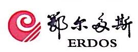 天津西金贸易有限公司 最新采购和商业信息