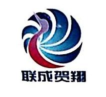 哈尔滨联成贺翔科技开发有限公司 最新采购和商业信息