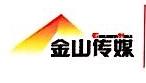 内蒙古金山文化传媒有限责任公司 最新采购和商业信息