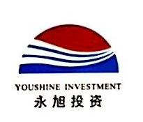 永旭投资管理(上海)有限公司 最新采购和商业信息