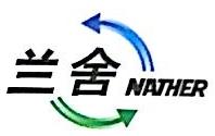 上海兰舍空气技术有限公司