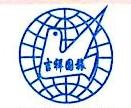 重庆吉祥国际旅行社有限公司 最新采购和商业信息